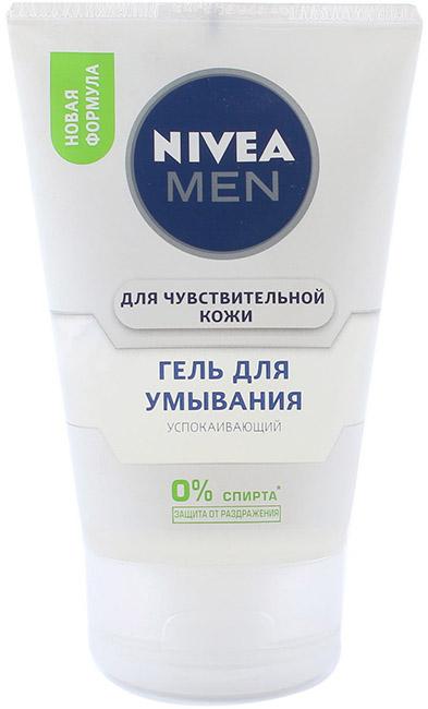 Nivea гель для умывания для чувствительной кожи