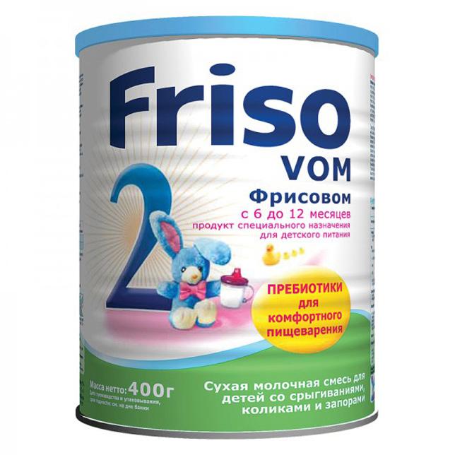 Фрисо купить в москве