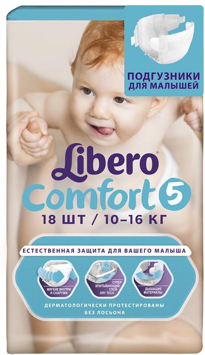 bd97b6aaefe9 Подгузники Libero (Либеро) Comfort Maxi Plus 5 (10-16кг), 18 шт