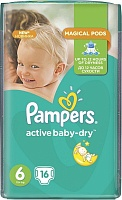 Подгузники Pampers Active Baby-Dry Extra Large р.6 (15+ кг), 16 шт.