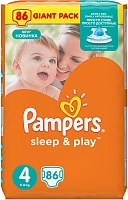 Подгузники Pampers (Памперсы) Sleep Play Maxi 4 (9-14 кг.), 86 шт.